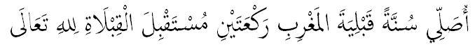 Niat Sholat Rawatib: Qobliyah, Bakdiyah: Subuh, Dhuhur ...